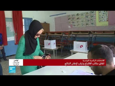 تونس تنتخب رئيسها الجديد.. ما نسبة المشاركة في مدينة صفاقس؟  - نشر قبل 6 ساعة