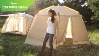 Обзор тентов Кемпинг: модели Sunroom и Cookroom