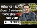 Interest on Postponed Advance Tax Instalments | Section 234C | All Details with Calculation Method