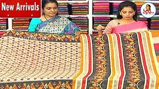 Beautiful Silk Kota Ikkat Designer Saree   New Arrivals   Manoharam   Vanitha TV