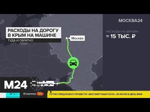 Курорты Крыма готовятся к туристическому сезону - Москва 24