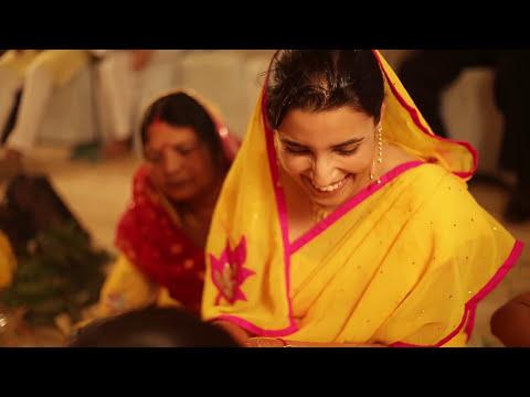 Swati's Haldi Video
