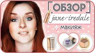 jane iredale - макіяж мінеральної косметикою Jane Iredale. Відгук огляд. Де купити   Дарія Дзюба