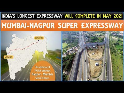 Mumbai Nagpur Super Expressway 2021 update | Maharashtra Samruddhi Mahamarg | Papa Construction