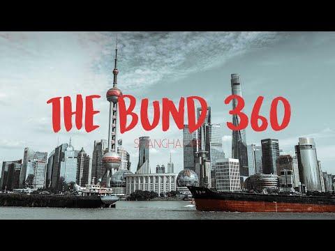 360° VR | The Shanghai Bund