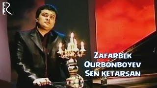 Зафарбек Курбонбоев - Сен кетарсан