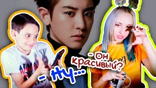 УГАДАЙ участников EXO со слов РЕБЕНКА! | KPOP ARI RANG