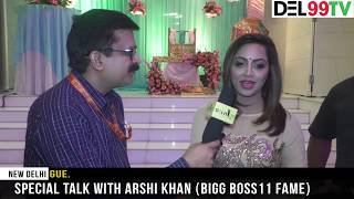 """Special Talk with """"BIGG BOSS 11"""" fame Arshi Khan in Horse Premier League (HPL)"""