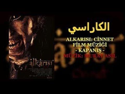 من أقوى افلام الرعب التركي على الاطلاق فيلم الكاراسي كامل مترجم حصرياً / { يستحق المشاهده