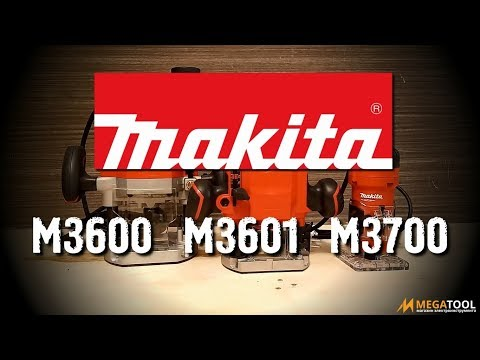 Makita  М3600, М3601, М3700
