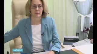 видео Оценка недвижимости в Барнауле