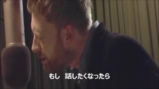 レディオヘッド ラストフラワーズ 映画「告白」のテーマ曲.