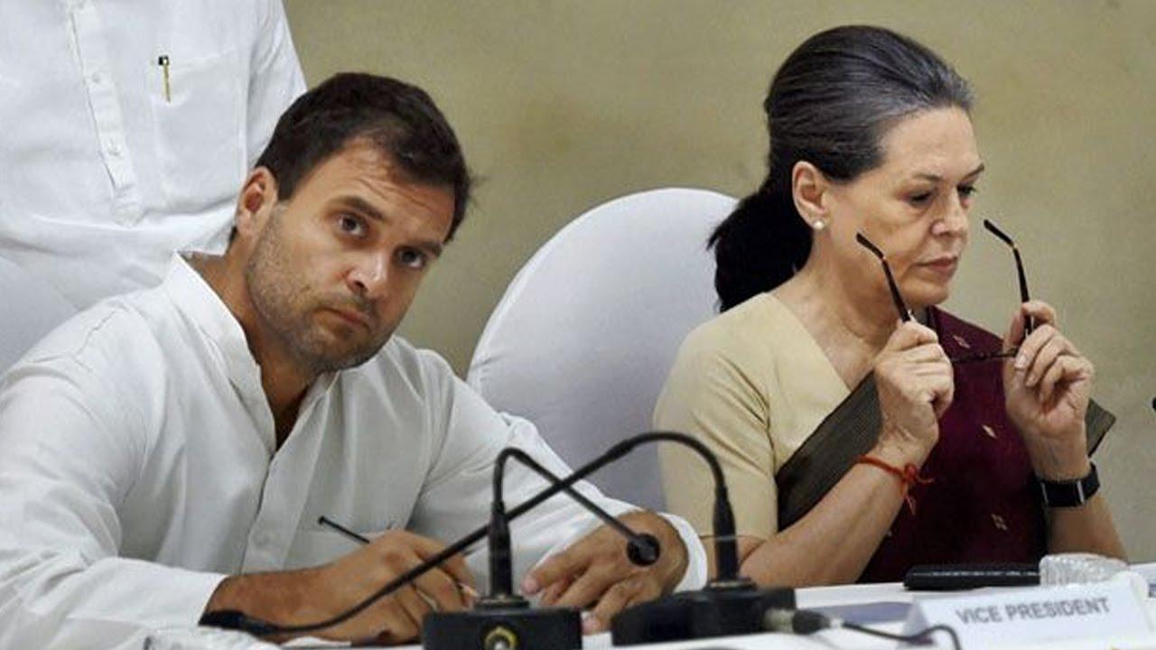congress working committee के लिए चित्र परिणाम