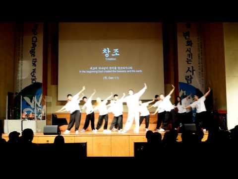 MIC (Motion In Christ) - 창조타락구속 (Creation, Fall, Redemption) @2016 G-IMPACT [CCD 워십댄스 Worship Dance]