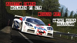 Mount Akina Hillclimb uphill run with the V12 McLaren F1 GTR In Ass...