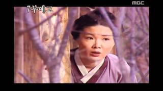 The Legendary Doctor - Hur Jun, 06회, EP06 #08
