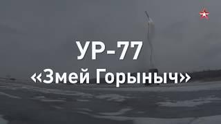 Спасительный «Змей»: Установка Разминирования Ур-77 За 60 Секунд