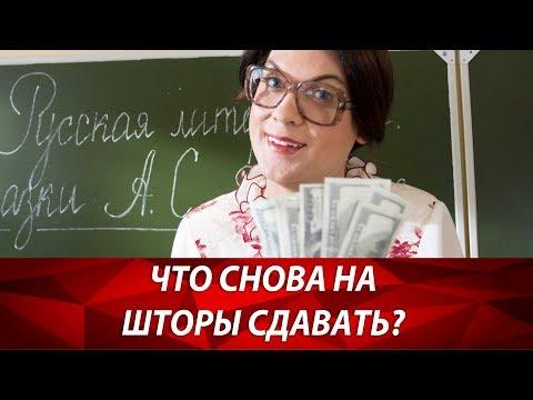Как вернуть деньги и декларация 3 НДФЛ? Социальные вычеты 2019 или налоговый вычет на детей