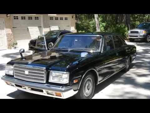 Toyota Century For Sale >> 1990 Toyota Century For Sale Usa