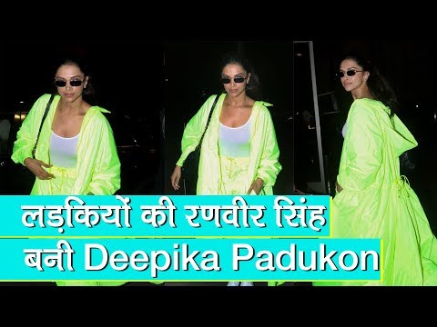 Deepika Padukone spotted in neon look at London`s Heathrow Airport | Celeb Look