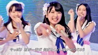 2013.11.16 ON AIR / Full HD (1920x1080p), 60fps <オリジナル・サウ...