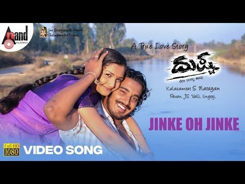 Dushtaa | Nanendru | FEAT. Pankaj,Surabhi | New Kannada