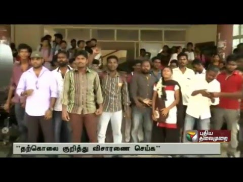 Students in Puducherry and Cuddalore stage protests for Rohith