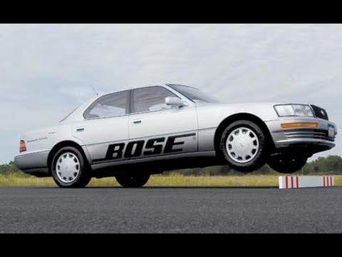 ▶ Bose Automotive Active Suspension