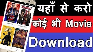 Download Movies for FREE on your Mobile Laptop or Desktop Computer HD IN [HINDI]
