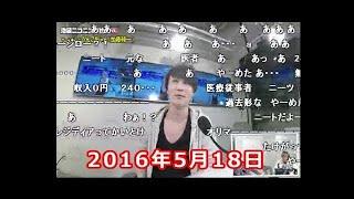 2017/08/10(木) 19:00~20:05 lv302973804 【タイトル】 ピン芸人『あべ...