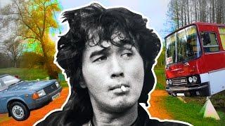 Скачать Виктор ЦОЙ раскрывает истинную причину своей гибели 15 августа 1990 г
