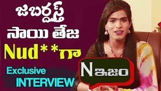 Jabardasth Sai Teja Exclusive Interview | #N_ISM_kadhu_NIJAM #3 | Volga Videos