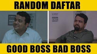Random Daftar - Good Boss Bad Boss  LaughterGames