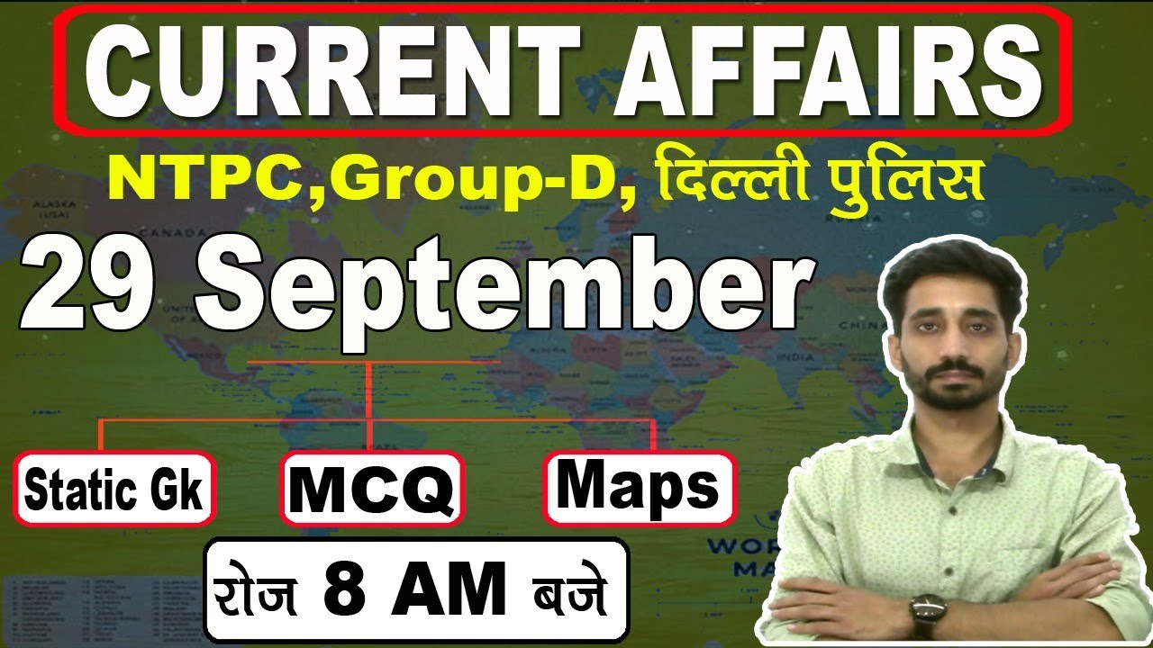29 September Current Affairs  | daily current affairs in hindi  || for all exam | by vijay sir