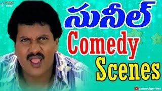 Sunil Back 2 Back Comedy Scenes - Volga Video