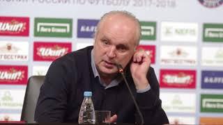 Игорь Шалимов: в 1-м тайме сделали всё, от чего предостерегали, о чём предупреждали