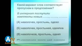 Практическая грамматика русского языка. Продолжение 1.