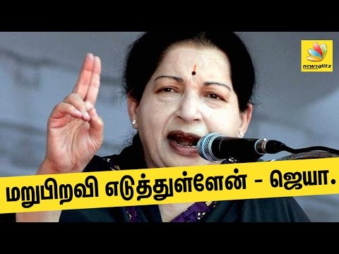 Jayalalitha's first official announcement after Apollo admit | Tamil Nadu CM Health Latest News