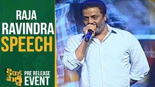 Actor Raja Ravindra Speech @ Kirrak Party Pre Release Event