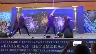 Гала-концерт IV смена. 2017. XX фестиваль-конкурс «БОЛЬШАЯ ПЕРЕМЕНА»
