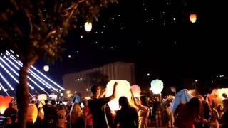 Запуск фонариков в Харькове 19 августа
