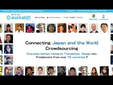 Workshift - Japanese Crowdsourcing Freelance Platform
