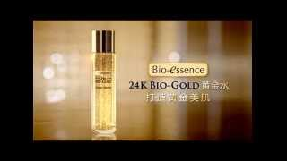Bio-essence 24K Bio-Gold Water 黃金水 Thumbnail
