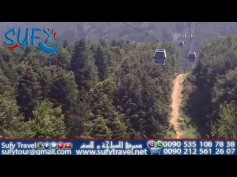 السياحة في تركيا - شركة صوفي للسياحة و السفر التلفريك في مدينة بورصة