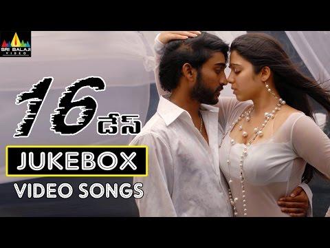 16 Days Songs Jukebox | Aravind, Charmi Kaur, Dharan | Sri Balaji Video