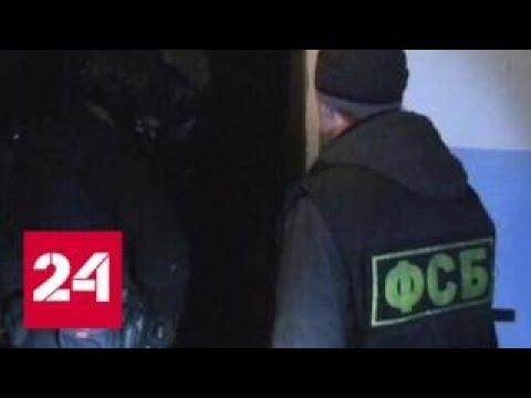 В Уфе вынесли приговор участникам религиозной политической ячейки - Россия 24