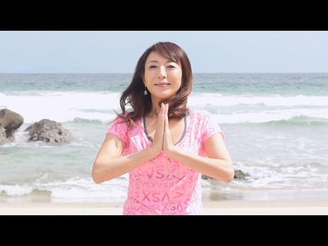 チャクラ瞑想STEP2(フル15分) by  シュミッツ千栄子