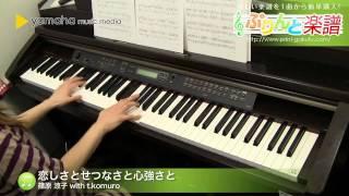 使用した楽譜はコチラ http://www.print-gakufu.com/score/detail/67933...