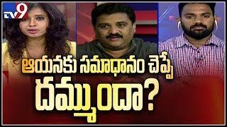 Balakrishna, Nagababu videos war - Fans support stars - TV9