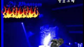 Dj Phantom 6 mix 2010 mp3
